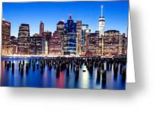 Magic Manhattan Greeting Card