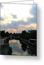 Sunset Over The Canal At Ladbroke Grove. Greeting Card