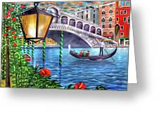 Sunset Over The Grand Canal - Venice Greeting Card