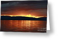 Sunset Red Greeting Card