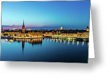 Sunset To Blue Hour Panorama Over Gamla Stan In Stockholm Greeting Card