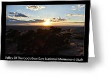 Sunset Valley Of The Gods Utah 01 Text Black Greeting Card