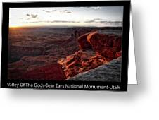 Sunset Valley Of The Gods Utah 09 Text Black Greeting Card