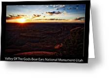 Sunset Valley Of The Gods Utah 11 Text Black Greeting Card