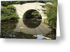 Sunshine Brige Reflection Greeting Card