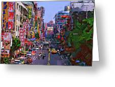 Super Colorful City Greeting Card