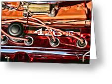 Super Stock Ss 426 IIi Hemi Motor Greeting Card