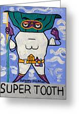 Super Tooth Greeting Card