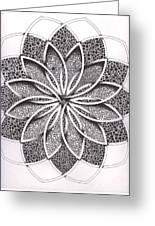 Superfactorial Flower Greeting Card