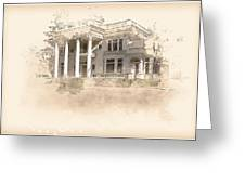Superintendent's Home Drawing Greeting Card