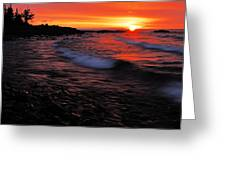 Superior Sunrise 2 Greeting Card
