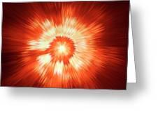 Supernova 2 Greeting Card