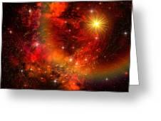 Supernova Greeting Card