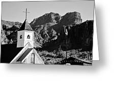 Superstition Mountain And Elvis Church Greeting Card