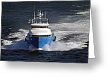 Supply Boat  Greeting Card