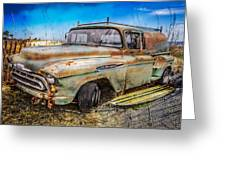 Surf City Here We Come Greeting Card