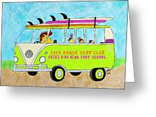 Surf School Greeting Card