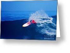 Surfer Glenn Hall - Nbr 1 Greeting Card
