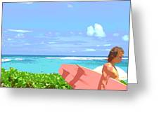 Surfer Walking By Greeting Card