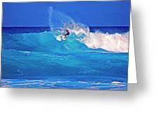 Surfer's Aura Greeting Card by Bette Phelan