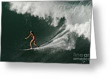 Surfing Hawaii 2 Greeting Card