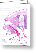 Surgeries 2008 - Abstract Greeting Card by Rod Ismay