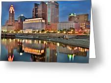 Surreal Columbus Ohio Greeting Card