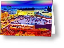 Surreal Jerusalem Art Greeting Card