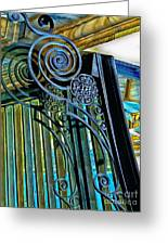 Surreal Reflection And Wrought Iron Greeting Card