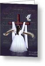 Surrender To Jesus Greeting Card