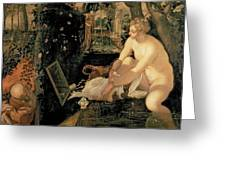 Susanna Bathing Greeting Card