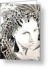 Susanna Wingarten Last Resort Of An Open Mind 2008 Greeting Card