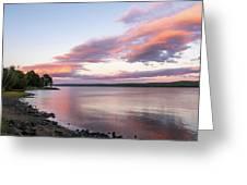 Susnet Nova Scotia  Greeting Card