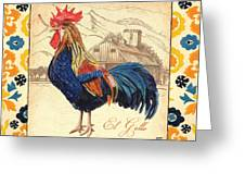 Suzani Rooster 1 Greeting Card