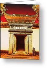 Suzhou Doorway Greeting Card