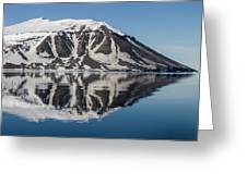 Svalbard Reflection 2 Greeting Card