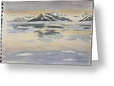 Svalbard Greeting Card
