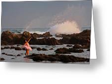 Swan In Ocean Greeting Card