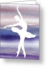 Swan Lake Ballerina Silhouette Greeting Card