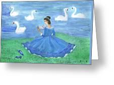 Swan Lake Reader Greeting Card