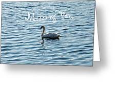 Swan Miss You Greeting Card