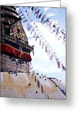 Swayambhunath II Greeting Card