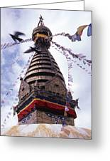 Swayambhunath Greeting Card