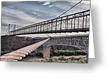 Swayback Suspension Bridge Greeting Card
