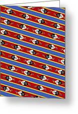 Swaziland Flag 3 Greeting Card