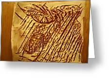 Sweet - Tile Greeting Card