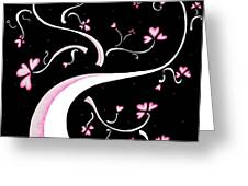 Sweet Charity By Madart Greeting Card
