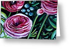 Sweet Delight Greeting Card