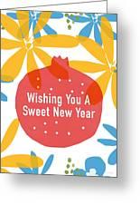 Sweet New Year Card- Art By Linda Woods Greeting Card