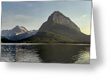 Swift Current Panorama Greeting Card